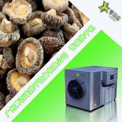 超省电、自动化的香菇烘干机