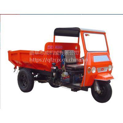 厂家直销农用机动三轮车 厂房建设专用杂物输送机 半棚三轮工程车