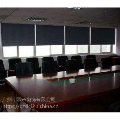 广州天河北窗帘定做 火车东站林和西附近办公室卷帘窗帘安装
