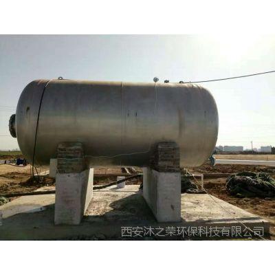 宝鸡农家乐专用无塔供水设备MR-1T