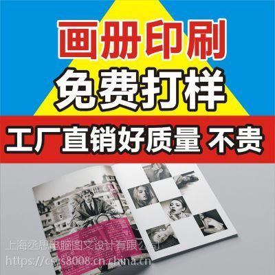 供应日常办公印刷物料一站式服务管家