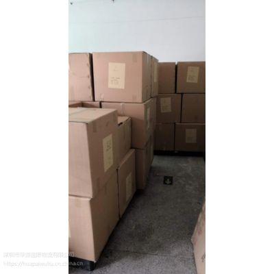 从深圳寄东西到台湾用什么快递?