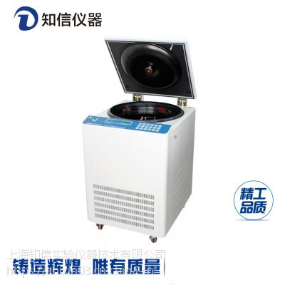 L5042V型立式低速离心机知信仪器
