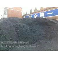 【黑龙江优质煤沥青中温沥青国邦集团一级品】