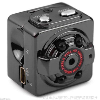 SQ8红外夜视高清摄像机微小型便携迷你DV摄像头记录仪运动相机 爆