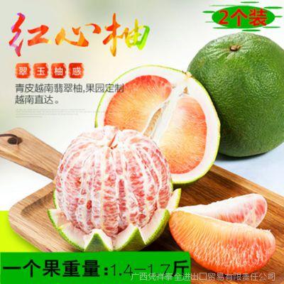 泰国进口青柚青皮红心柚蜜柚翡翠血柚金柚红肉甜柚子2个包邮
