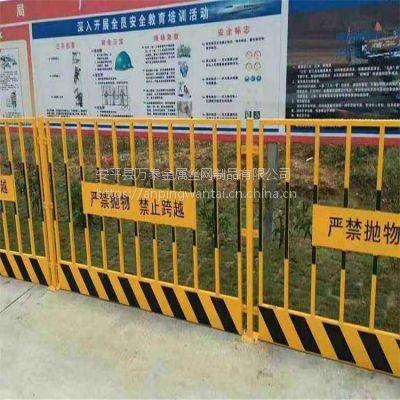 西安建筑基坑护栏网现货 楼层临边围挡 地铁修建安全警示护栏
