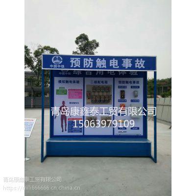 山东青岛建筑工地安全体验馆厂家