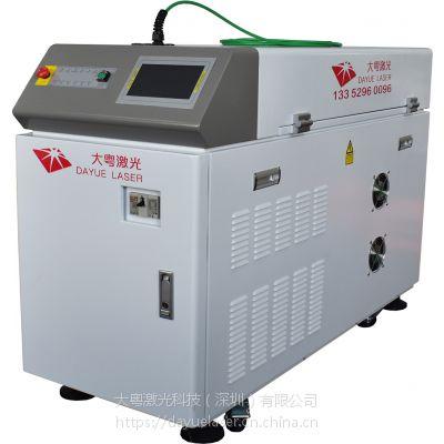 【大粤激光】广州供应大功率DY-PFLW自动光纤激光 焊接机
