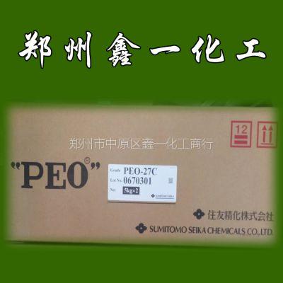 建筑胶粉增稠聚氧化乙烯PEO聚氧化乙烯的作用