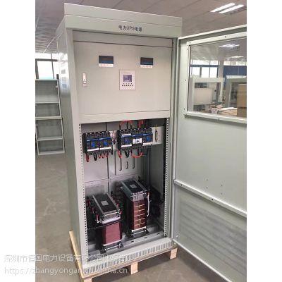 天津10KVAUPS电源厂家|新疆10KVA在线式UPS不间断电源价格