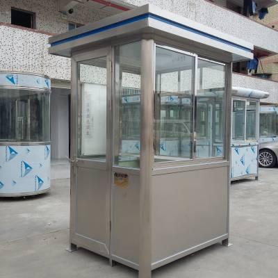 成品方形豪华不锈钢岗亭304GBGT-A4I批发 收费 值班 价格 站岗 深圳 珠海 三亚 广州