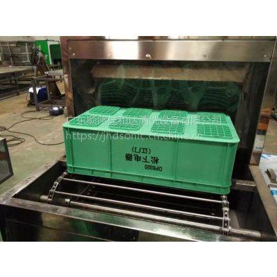 电子料周转箱清洗机 广州 东莞 佛山厂家直销周转箱去油污清洗烘干机--佳和达