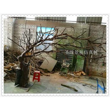 仿真枯树枝 装饰树杈_仿真枯树枝 装饰树杈包邮_仿真枯树价格