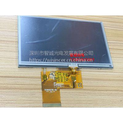 带触摸 群创 5寸 AT050TN33 群创原装液晶显示屏 480*272