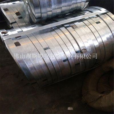 厂家直销铁皮打包带镀锌,铁带,镀锌钢带,重货捆绑打包带