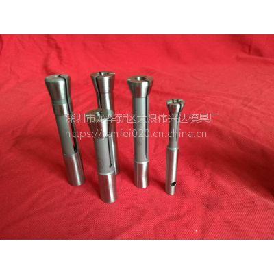 数控车床弹簧夹头转子压线挫爪机夹头点焊机弹簧夹头加工定做