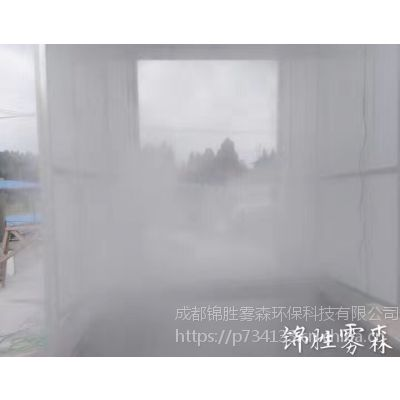 四川遂宁消毒通道喷雾设备供应/重庆人造雾消毒方案报价锦胜雾森
