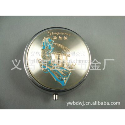 义乌厂家供应金属广告礼品医药盒供应 宝达金属药丸盒 金属三格格子pvc药盒