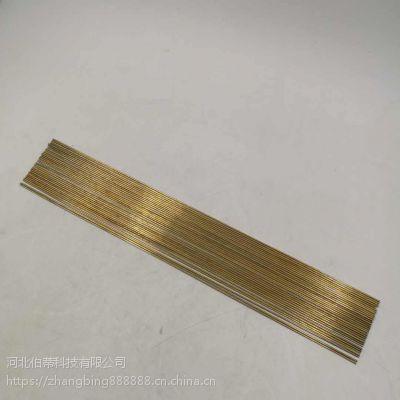 上海斯米克 L303 BAg-5 45%银钎料 焊接材料 厂家供货