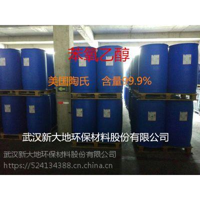 陶氏苯氧乙醇防腐剂一级代理商