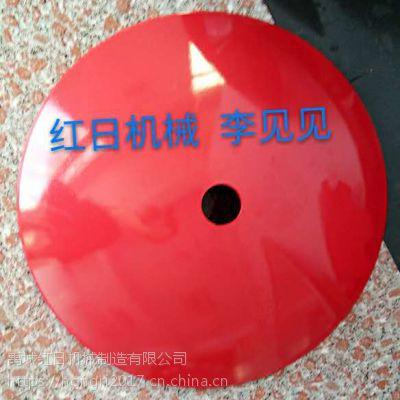 通用配件优质犁耙片 厂家出口加工定制各种圆盘耙片 红日犁片