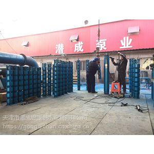 深井热水泵型号-天津井用热水泵厂家