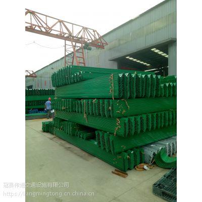 冠县波形护栏生产厂家
