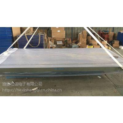 江苏30吨地磅,2.5*6m电子地磅,30吨地磅称