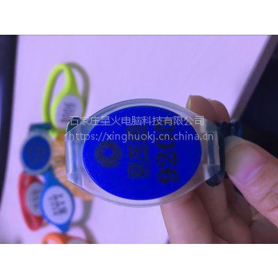 洗浴手牌刷卡系统洗浴手牌消费软件酒店游泳馆手牌系统