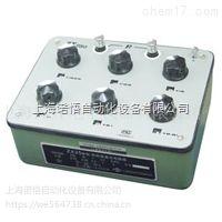上海电工仪器厂ZX54实验室直流电阻箱
