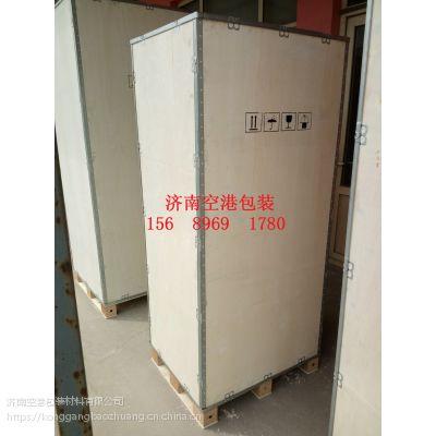 泰安地区/济南包装厂家专供数控设备类发货专用免熏蒸钢边木箱,尺寸可定制,板厚6-10mm
