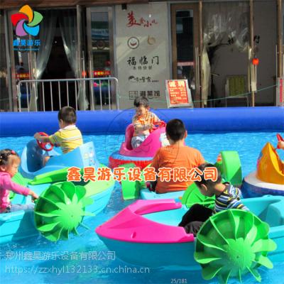 夏季儿童水上乐园手摇船 夏季可移动大型充气水上游乐设备 水上漂浮物