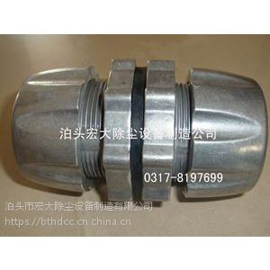 宏大供应除尘器脉冲阀板壁连接器除尘器穿壁连接器除尘器快接头箱壁连接器