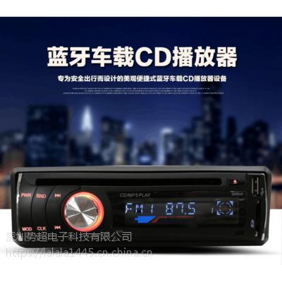 深圳厂家现货 通用CD机 车载DVD机播放器 MP4 汽车CD机 抬头显示 先锋私模