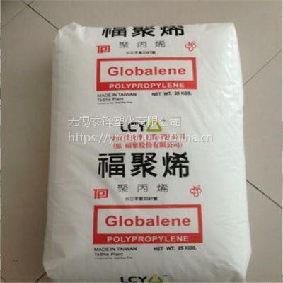 PP 6331台湾福聚 高透明 耐高温 食品级 化工原料