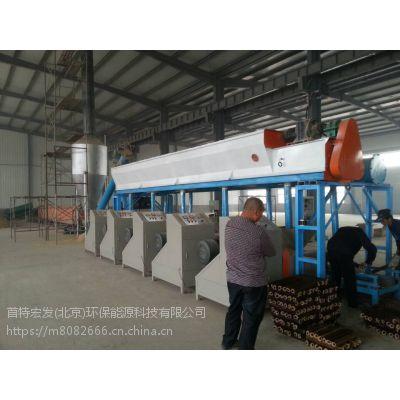 树皮机制木炭机 重庆无添加剂木炭机 绿色木炭详细信息