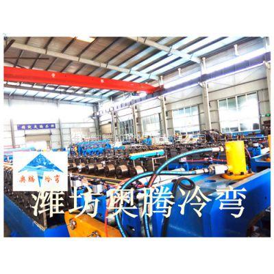 精端技术---潍坊奥腾ATXF119消防箱生产线