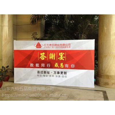 供应喷绘布广告/室外展览防风喷绘背景,设计印刷送货一条龙服务