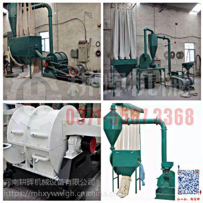内蒙古木粉机价格/木粉机价格