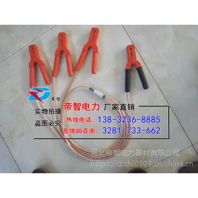 放电棒、接地棒厂价直销//帝智接地线规格型号