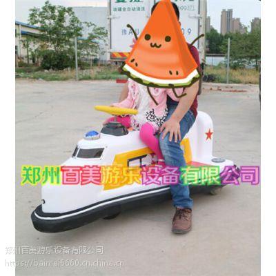 湖南常德儿童碰碰车,和谐号小飞机碰碰车广场热宠游乐设备