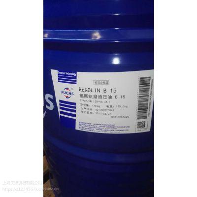 【正品】福斯抗磨液压油FUCHS RENOLIN B5 B10 B15 B20 B30 B40