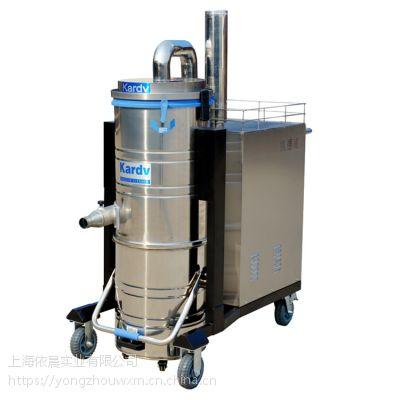 江苏塑料加工厂工业吸尘器,凯德威5.5kw工业吸尘器DL-5510B