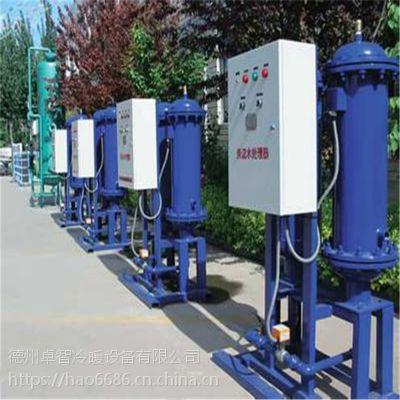 聊城生产冷凝水回收器 凝结水回收装置 耐腐蚀
