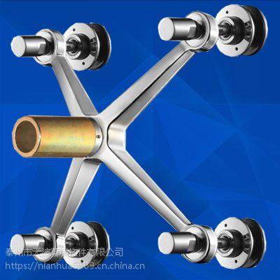 201不锈钢驳接件 150系列驳接件价格 非标准可定制