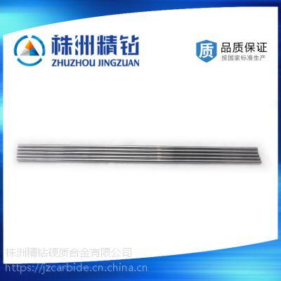 株洲硬质合金厂家供应 钨钢单孔圆棒 14*1.0*330
