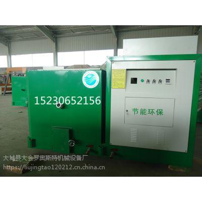 1吨蒸汽锅炉专用生物质燃烧机60万大卡生物质颗粒燃烧机生产厂家价格