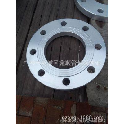 鑫顺供应优质铝合金 平焊 对焊法兰
