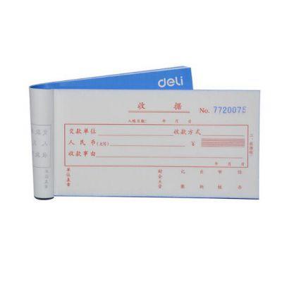 松阳来访人员登记本制作|云和访客登记表定做|庆元理发外来客登记册印刷